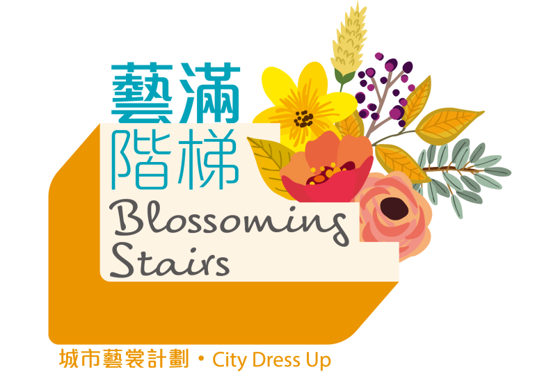 Blossoming-stairs-logo-Autumn